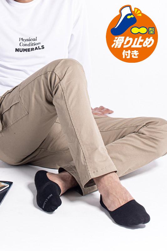 【ニオイクリアEX】フットカバーソックス2P(消臭・抗菌・滑り止め付き)