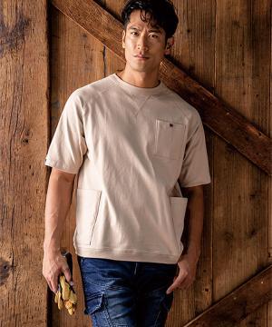 【GLADIATOR】グラディエーター ポケット半袖Tシャツ(綿100%/消臭)