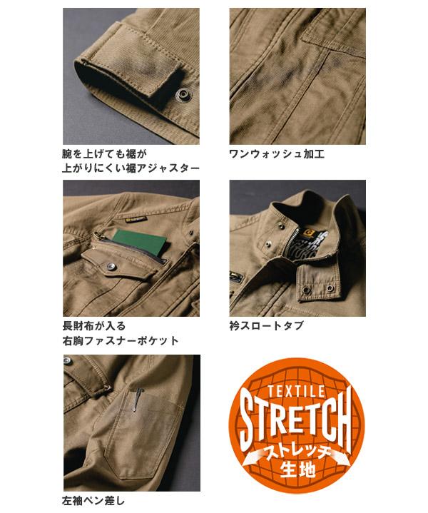 【GLADIATOR】ストレッチコードピケジャケット(男女兼用/通年)