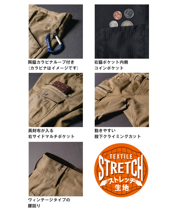 【GLADIATOR】ストレッチコードピケカーゴパンツ(男女兼用)