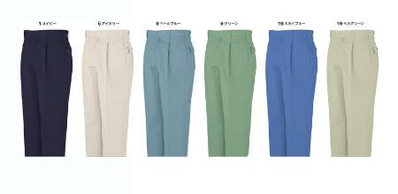 【全6色】ワンタックスラックス(製品制電)