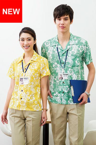 【全4色】ニットアロハシャツ
