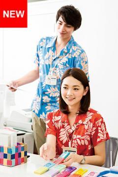 【全3色】ニットアロハシャツ