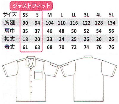 【全3色】ニットアロハシャツ サイズ詳細