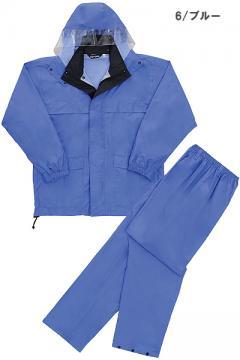 ユニフォームや制服・事務服・作業服・白衣通販の【ユニデポ】【全3色】レインマスター