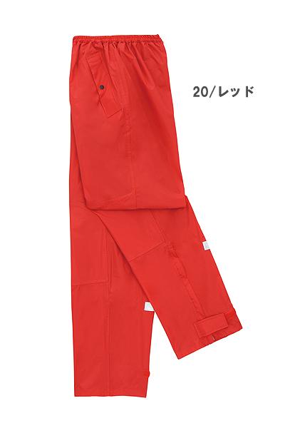 【全5色】セットアップレインスーツズボン