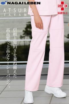 ユニフォームや制服・事務服・作業服・白衣通販の【ユニデポ】【ナガイレーベン】ATSURO パンツ(女性用)