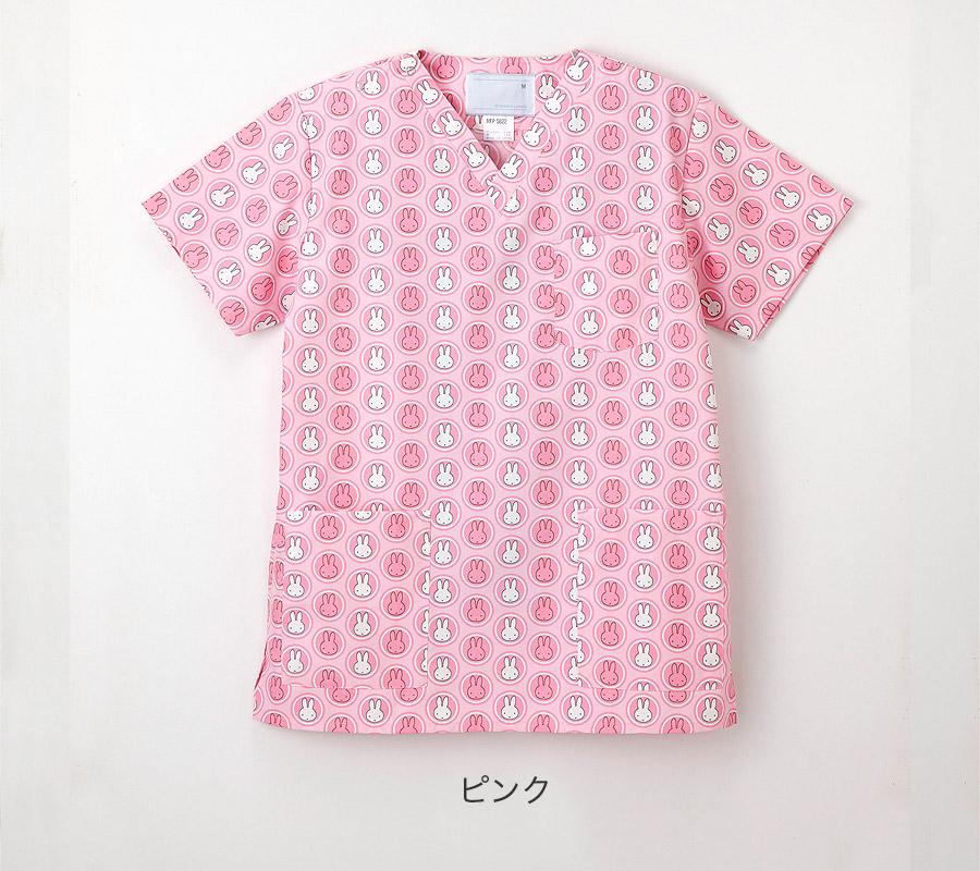 【ミッフィー】スクラブ白衣(男女兼用)