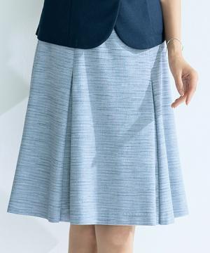【2色】Aラインスカート(ブライトネスツイード)