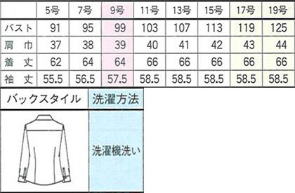 【4色】長袖スタンダードシャツブラウス【PATRICK COX】 サイズ詳細