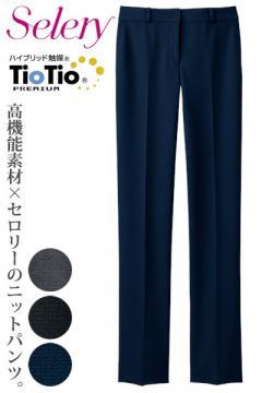 【3色】パンツ(プレミアムニット)