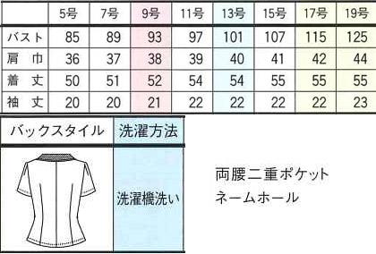 【4色】オーバーブラウス(ニット×ツイード) サイズ詳細