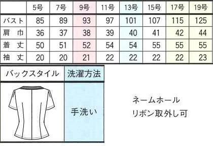 【3色】オーバーブラウス(セレスツイード) サイズ詳細