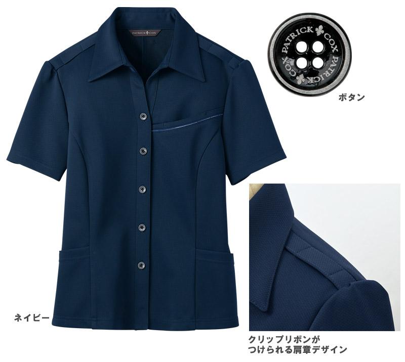 【PATRICK COX】オーバーブラウス(ハイツイストニット)
