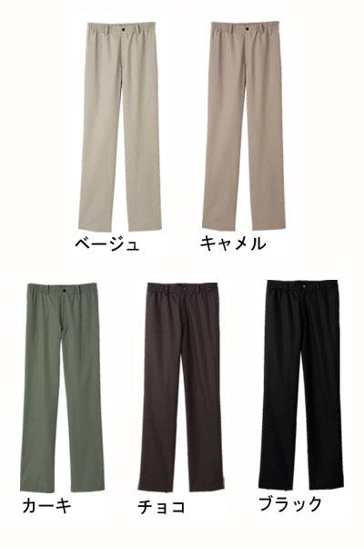 【全6色】ストレッチ総ゴム美脚パンツ