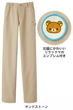 【全2色】総ゴムパンツ(男女兼用)●リラックマ●