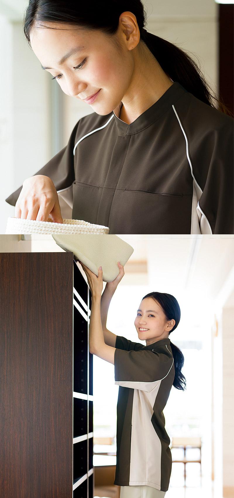 【全2色】チュニック(男女兼用)