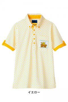 【全2色】ボタンダウンポロシャツ(男女兼用)●リラックマ●