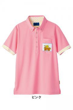 【全4色】ボタンダウンポロシャツ(男女兼用)●リラックマ●