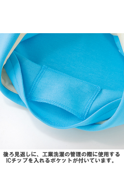 【全7色】ボタンダウンポロシャツ(敏感肌にも優しい素材・男女兼用)
