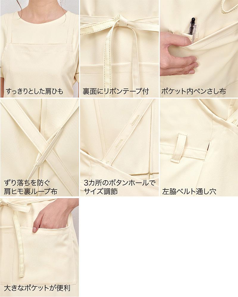 【2色】ロング丈高機能エプロン