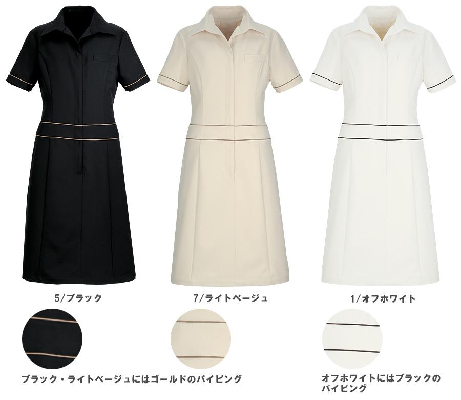 【3色】ワンピース 高機能素材