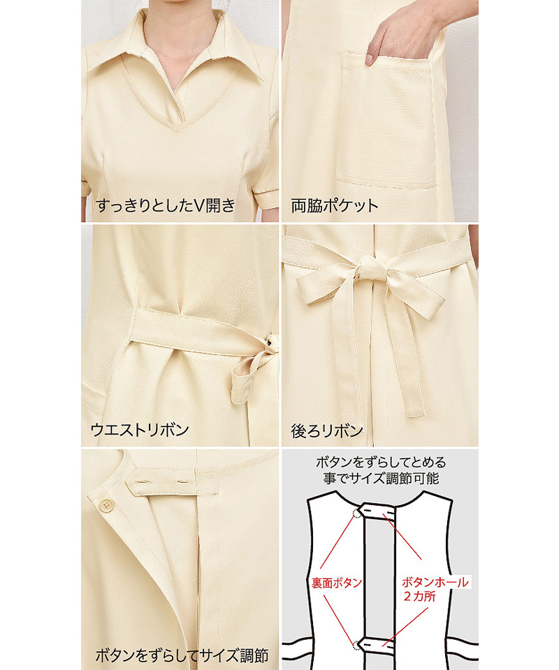 【2色】エプロン 高機能素材