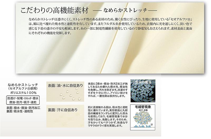 【2色】チュニック(セオアルファ)