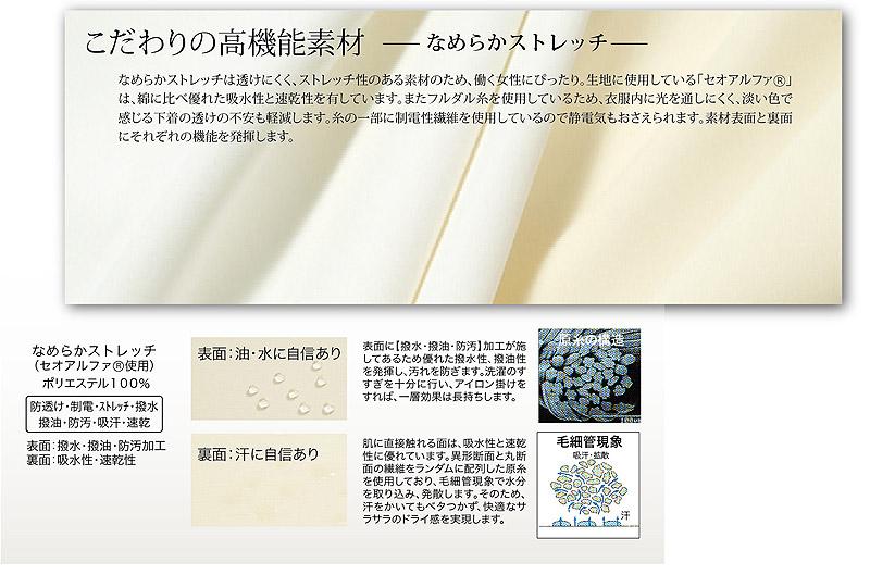 【2色】ショート丈エプロン(高機能素材)