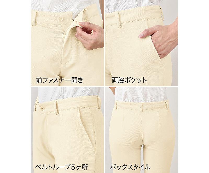 【2色】ストレッチパンツ(高機能素材・スッキリシルエット)