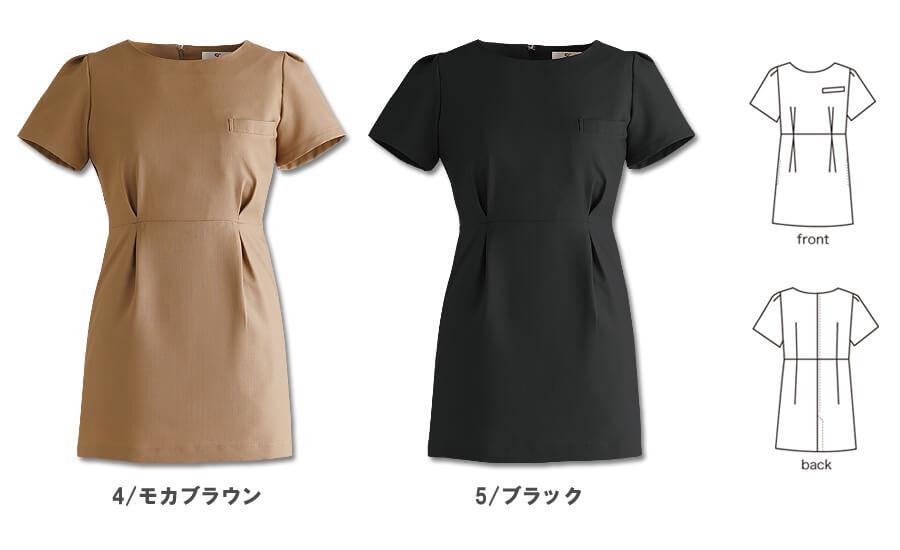 【2色】チュニック(染・帯電防止)