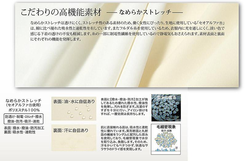 【2色】ワンピース(前ファスナー開き・高機能素材)