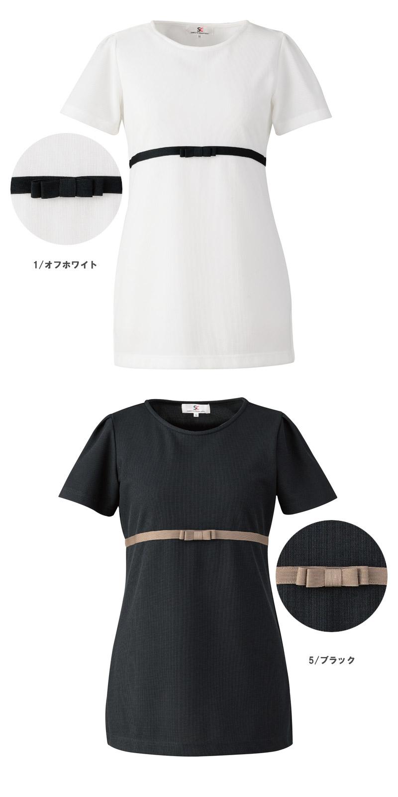 カットソー(胸リボンテープ付)