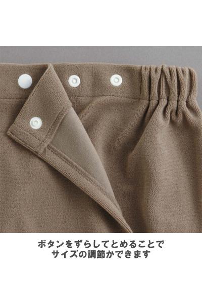 【全2色】ラップガウン 吸汗速乾・ストレッチ