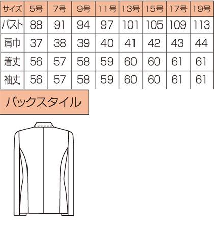 【全2色】ジャケット(バリューコレクション) サイズ詳細