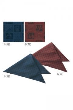 三角巾(かわり市松柄)