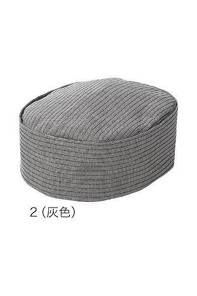 【2色】和帽子(山家縞模様)