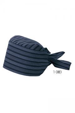 事務服・会社制服用ユニフォームの通販の【事務服デポ】三角巾(滝縞柄)