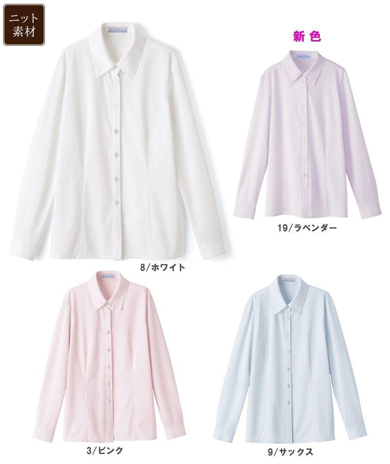 【全4色】長袖シャツブラウス(360°ストレッチ・透け防止・防汚加工)