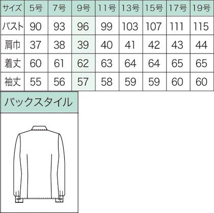 【全4色】長袖シャツブラウス(360°ストレッチ・透け防止・防汚加工) サイズ詳細