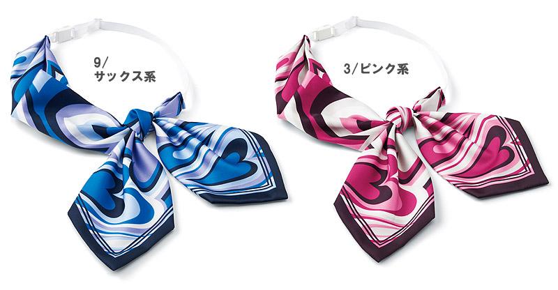 【2色】スカーフタイ(ハート柄)