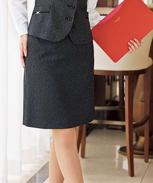 コックコート・フード・飲食店制服・ユニフォームの通販の【レストランデポ】美形Aラインスカート(High Class Tweed)