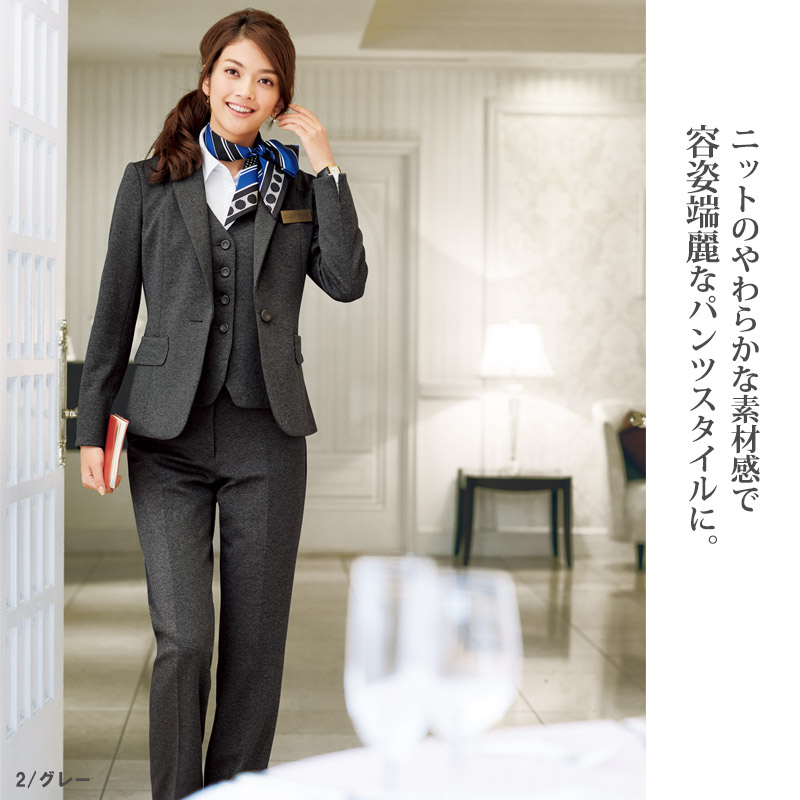 【2色】美形パンツ(Lady KNIT)