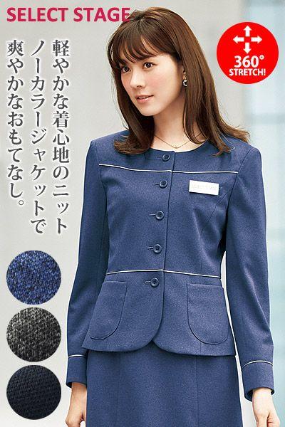 【3色】美形ノーカラージャケット(Lady KNIT)