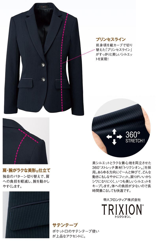 【2色】美形ジャケット(美ストレッチシリーズ・クールストライプ)
