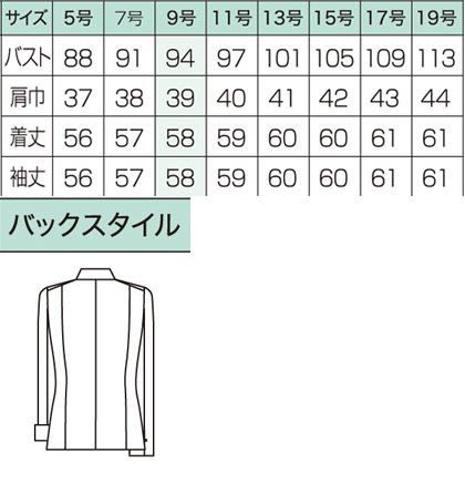 【2色】美形ジャケット(美ストレッチシリーズ・クールストライプ) サイズ詳細