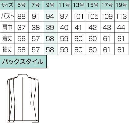 【2色】美形ジャケット(ピンドット) サイズ詳細