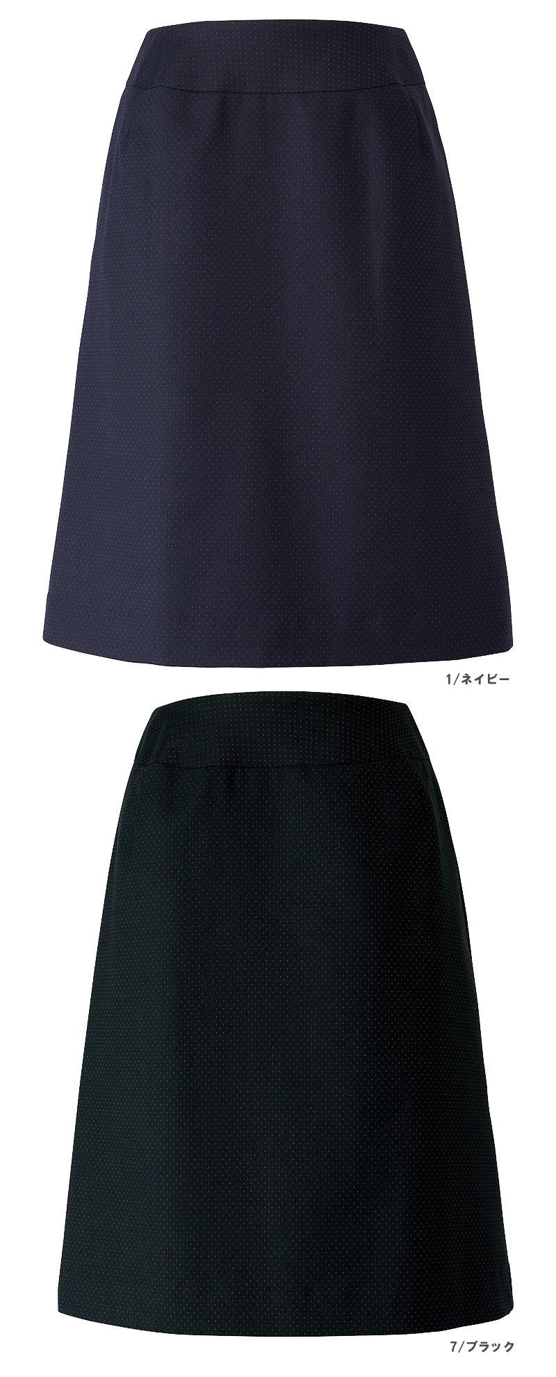 【2色】美形Aラインスカート(ピンドット)