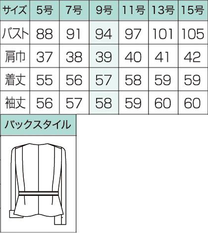 美形ノーカラージャケット(フラッフィーチェック) サイズ詳細