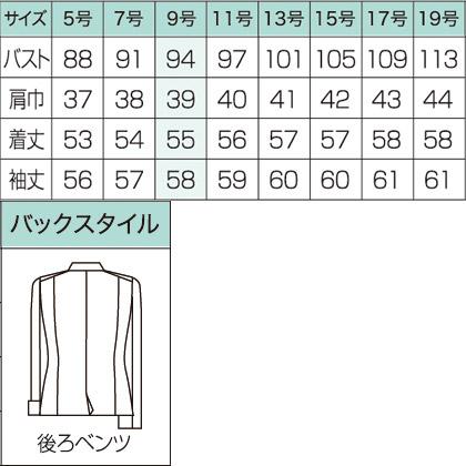 ノーカラー美形ジャケット(レーシーストライプ) サイズ詳細